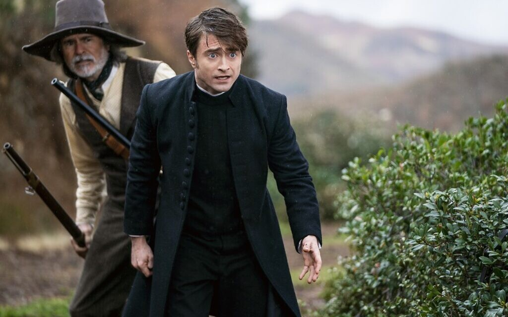 Daniel Radcliffe stars in Sky Comedy's Miracle Workers: Oregon Trail