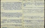 'Mr. Shushani' Notebook 2. Courtesy - The National Library of Israel, Jerusalem