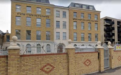 Talmud Torah Machzikei Hadass School in Hackney