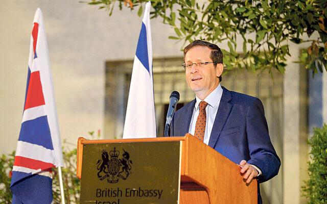 President Isaac Herzog speaking at Jewish News' Aliyah 100 reception in Tel Aviv, 2018