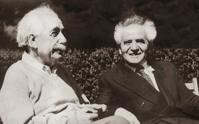 David Ben-Gurion with Albert Einstein.