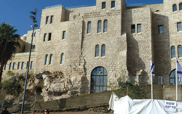 Aish HaTorah headquarters in Jerusalem