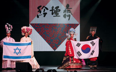 The flags of Israel and Korea are displayed during a festival performance by Korean Christians for Shalom Jerusalem.
