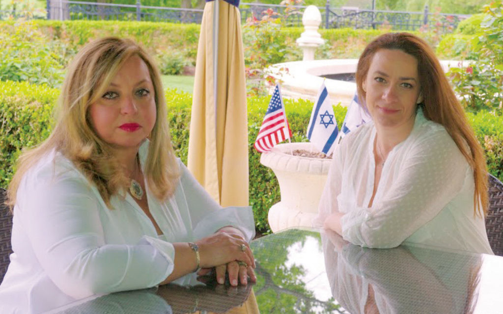 Galina Shenfeld, at left, and Mery Nathan have started a WIZO chapter in New Jersey.