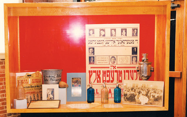 Treasures from the Jewish Historical Society of North Jersey's files and display cases.