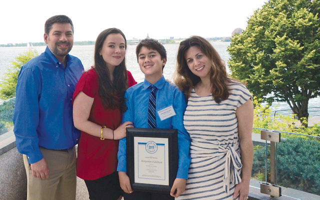 Danny, Shoshana, Benny, and Nancy Edelman; now both Shoshana and Benny have won the Kaplun award for their essays.