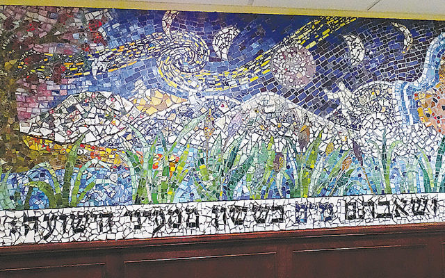 The new mural inside the mikvah affiliated with Ohev Shalom in Washington, D.C.