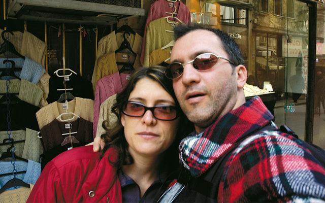 Karnit and Udi Goldwasser.