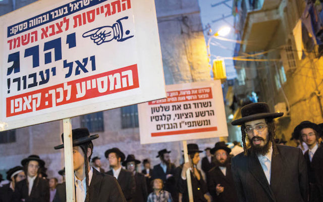 Charedi Israelis protest in Jerusalem against compulsory military service for men on August 25. (FLASH90)