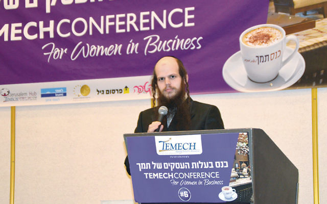 Issamar Ginzberg speaks at the Temech Conference for Women in Business in Jerusalem in June. (Sharon Altshul)