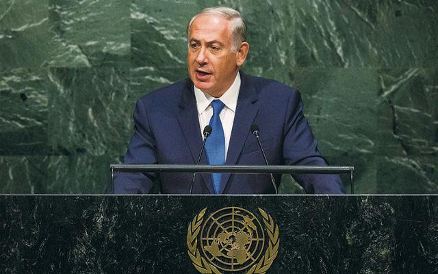 Addressing the U.N. General Assembly, Israeli Prime Minister Benjamin Netanyahu