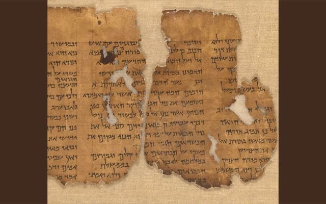 Fragments of the Pesher Habakkuk, among the original Dead Sea Scrolls discovered in 1947.