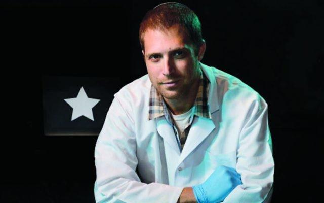 Dr. Eitan Okun