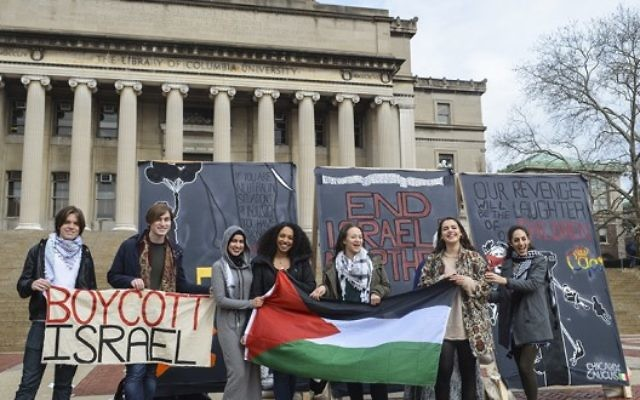 Columbia University Faculty stands strong for Israel
