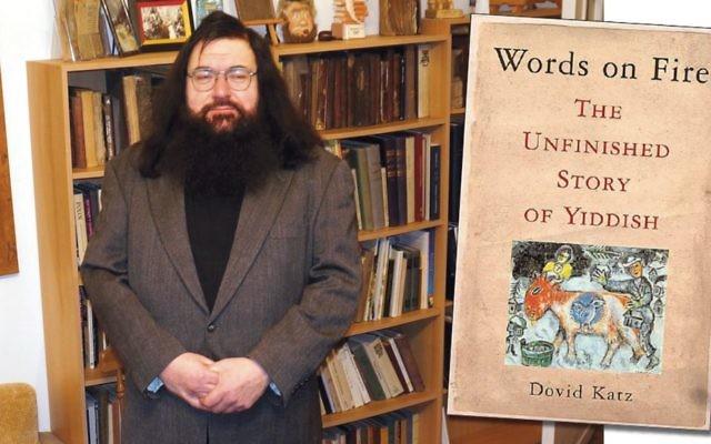 Dr. Dovid Katz will speak in Teaneck on Sunday. (Cnaan Liphshiz)