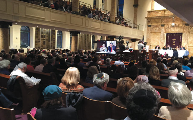 Congregation Kehilat Jeshurun on Manhattan's Upper East Side is filled to capacity as Porat is launched with a panel discussion.