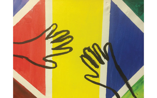 This piece of art was created by a Sinai student. It is among the work for sale next Wednesday night.