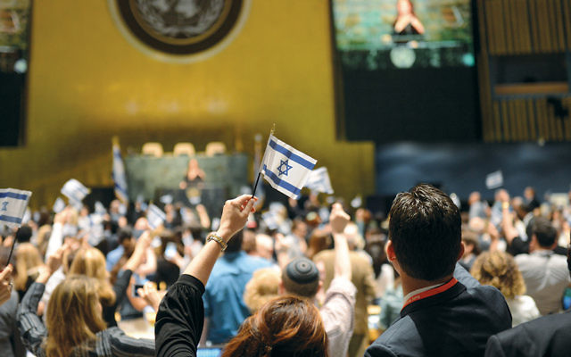 The United Nations was the site of an anti-BDS summit at its New York City headquarters on May 31. (Shahar Azran)