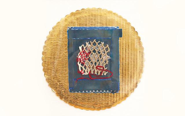 """Remembrance"" by Judi Brice"