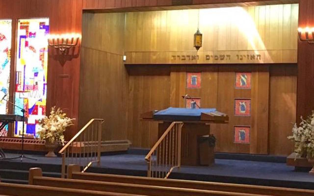 Congregation B'nai Jacob in Jersey City