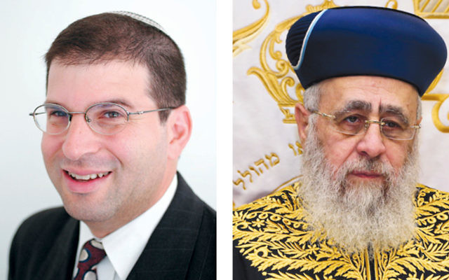 Rabbi Seth Farber, left, and Rabbi Yitzhak Yosef
