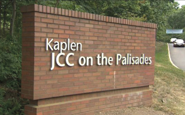 The entrance to the Kaplen JCC on the Palisades in Tenafly.