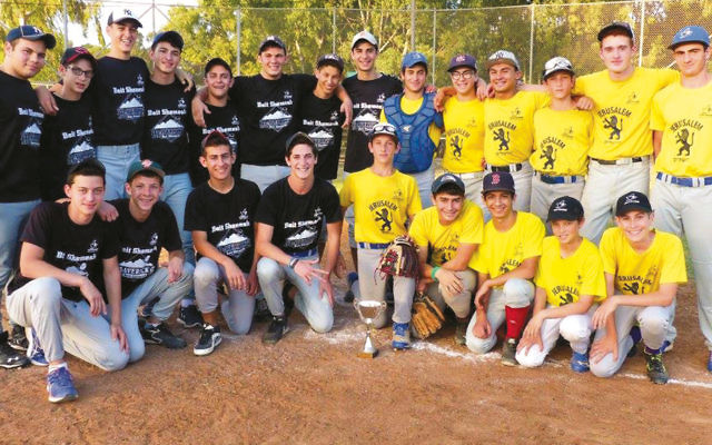 Members of the Jerusalem and Beit Shemesh teams pose together at the Junior League Championships. They reflect a growing interest in Israeli baseball. (Israel association of baseball)