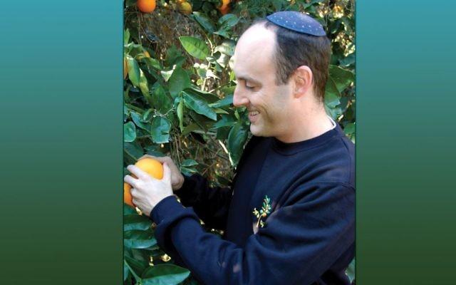Joseph Gitler of Ra'anana