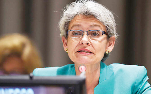 UNESCO Director-General Irina Bokova speaks in New York last month. (Riccardo Savi/Getty Images for International Commission on Financing Global Education Opportunity)