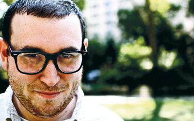 Eitan Levine