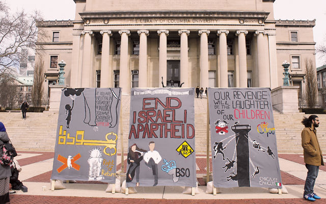 "Anti-Israel students at Columbia University erected a mock ""apartheid wall"" in front of the iconic Low Library steps during Israel Apartheid Week, in early March 2016. (Uriel Hellman)"