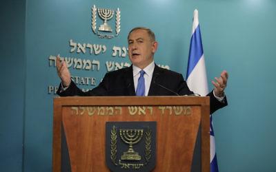 Benjamin Netanyahu giving a response to John Kerry's speech about Middle East peace in Jerusalem, Dec. 28, 2016. (Yonatan Sindel/Flash90)