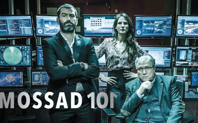 "Cast and scene from ""Mossad 101"""
