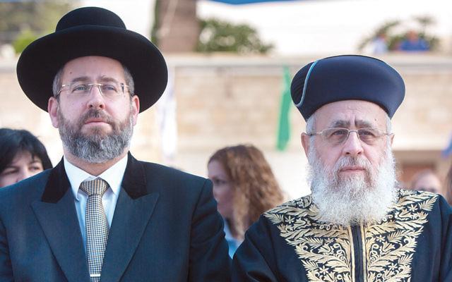 Ashkenazi Chief Rabbi David Lau, left, and Sephardi Chief Rabbi Yitzhak Yosef at a New Year's ceremony at the national headquarters of the Israel Police in Jerusalem on Sept. 7, 2015.
