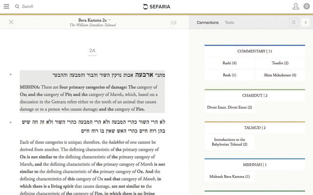 The interface of the Steinsaltz Talmud on Sefaria includes line-by-line translation, along with  links to commentaries and references to a range of Jewish sources, which appear in a separate vertical. (Courtesy of Safari)