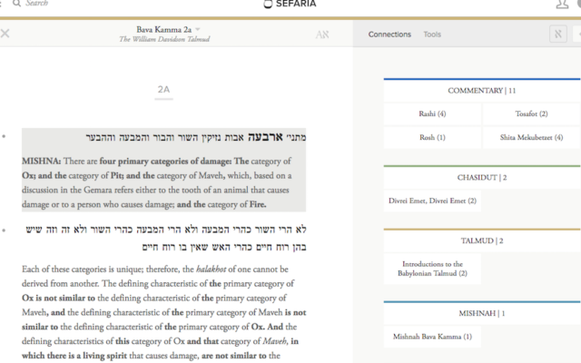 The interface of the Steinsaltz Talmud on Sefaria includes line-by-line translation, along with links to commentaries and references to a range of Jewish sources, which appear in a separate vertical. (Courtesy of Sefaria)