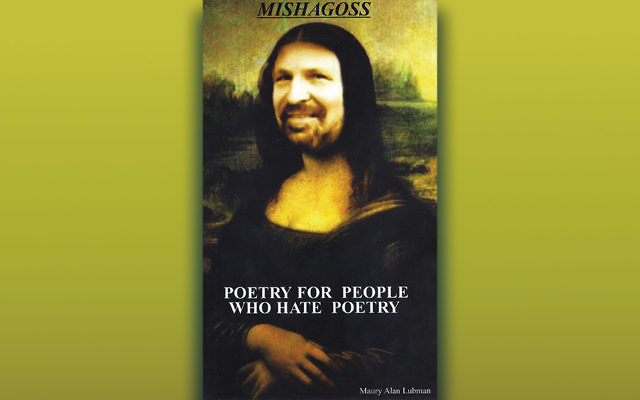 """Maury Alan Lubman's face is superimposed on a painting of Mona Lisa on the cover of his book, """"Mishagoss."""""""