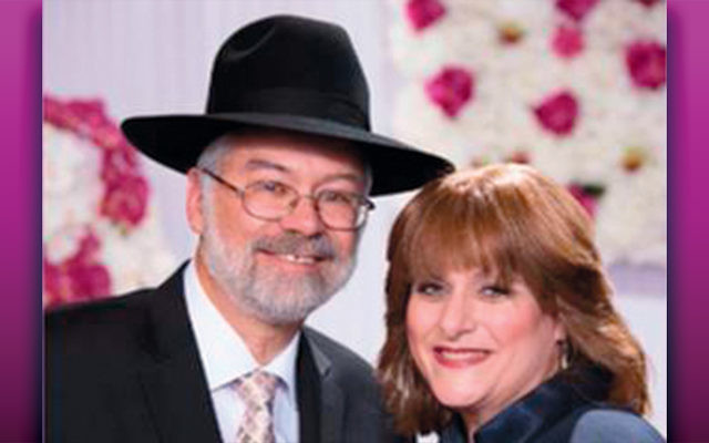 Rabbi Mark and Esther Bauman