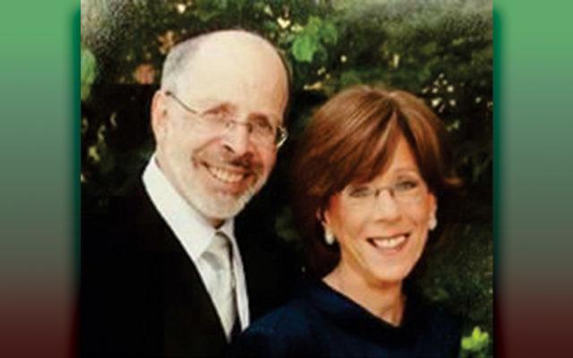 Rabbi Shmuel and Barbara Goldin