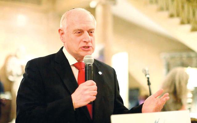 Malcolm I. Hoenlein