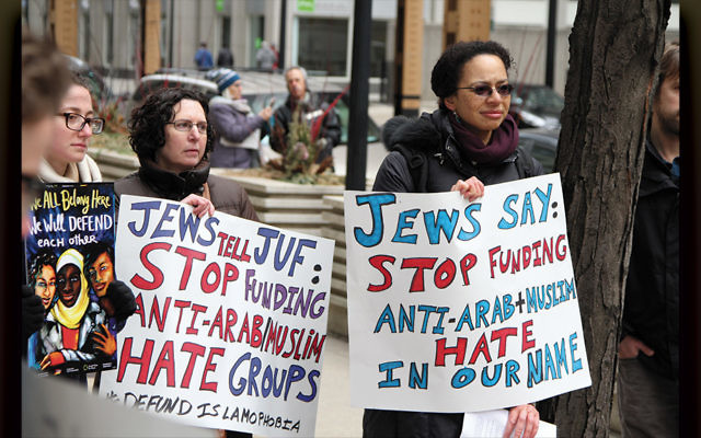 Jewish Voice for Peace members at the Jewish United Fund of Chicago protesting donor-advised funds from JUF going to groups that are considered Islamophobic. (Inbal Palumbo)