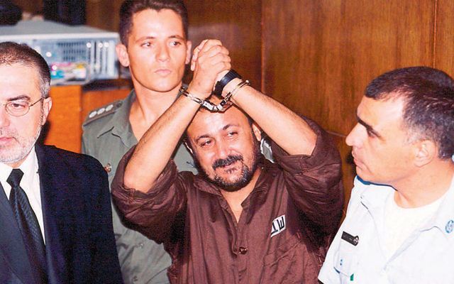 Marwan Barghouti on August 14, 2002, in an Israeli court. (Flash90)