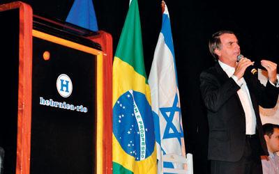Jair Bolsonaro is a deeply divisive figure among Brazilian Jews. (Udo Kurt)