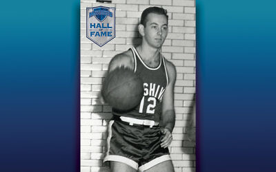 Dr. Herbert Schlussel during his YU playing days. (Courtesy of Yeshiva University)