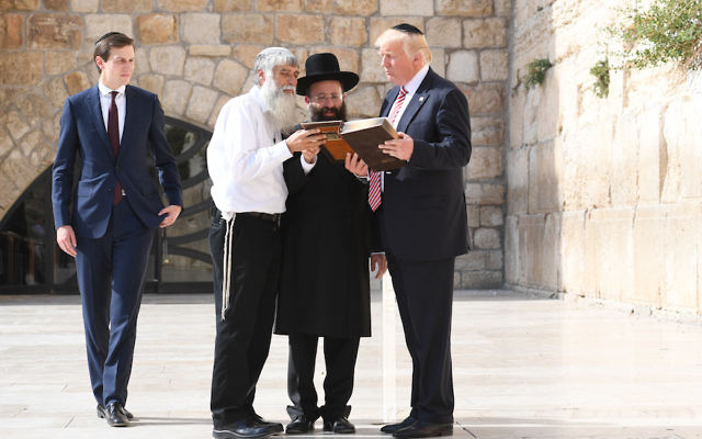 President Donald Trump and Jared Kushner, left, at the Western Wall in Jerusalem, May 22, 2017. (Israel Bardugo)