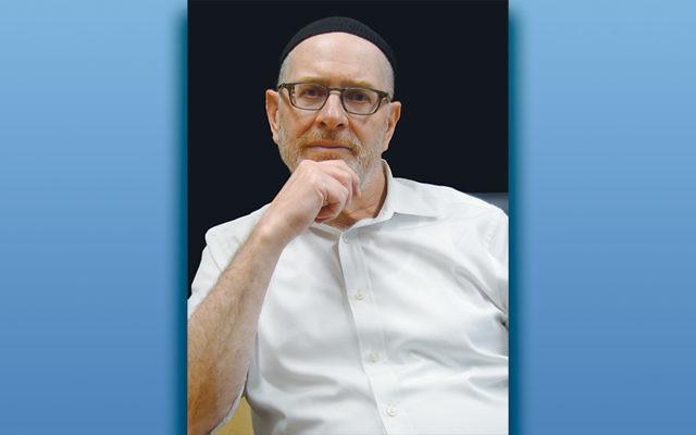 Rabbi Roly Matalon