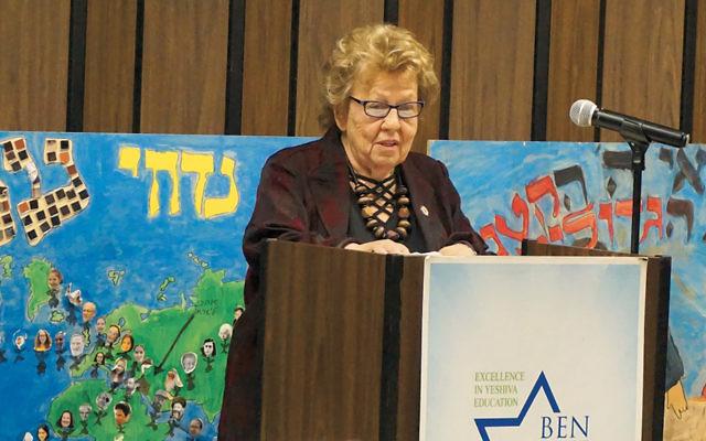 State Senate Majority Leader Loretta Weinberg speaks at Ben Porat Yosef in honor of Jerusalem's reunification.