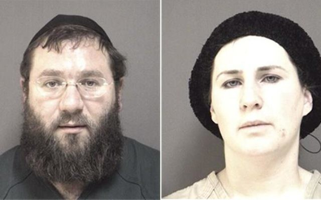 Rabbi Zalmen Sorotzkin, of Congregation Lutzk, and his wife, Tzipporah, were charged with collecting more than $338,000 in benefits prosecutors said they weren't entitled to.