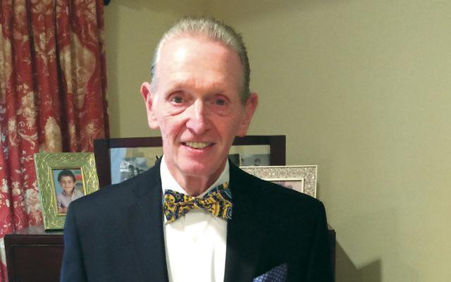 Mitchell Herman