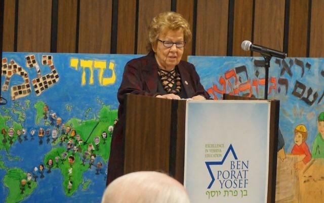 Loretta Weinberg celebrates the reunification of Jerusalem at Ben Porat Yosef yeshiva day school in Paramus.